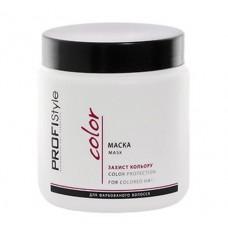 Маска Profi Style Color Защита цвета для окрашенных волос 500мл