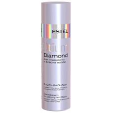 Блеск-бальзам для гладкости и блеска волос Estel Professional Otium Diamond Balm 200 мл