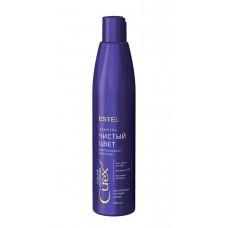 Шампунь для холодных оттенков волос Чистый цвет Estel Professional СUREX Color Intense Shampoo 300 мл
