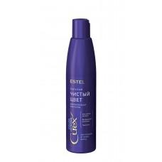 Бальзам  для холодных оттенков волос Чистый цвет Estel Professional СUREX Color Intense 250 мл