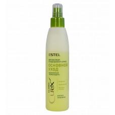 Двухфазный кондиционер-спрей для всех типов волос Estel Professional Curex Classic Spray 200 мл