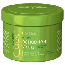 Маска для всех типов волос Estel Professional Curex Classic Mask 500 мл