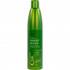 Шампунь для придания объема жирных волос Estel Professional Curex Volume Shampoo for Oily Hair 300 мл