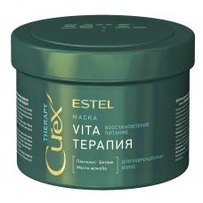 Маска для сухих, ослабленных и поврежденных волос Estel Professional Curex Therapy 500  мл