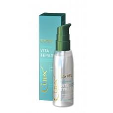Сыворотка для секущихся кончиков волос Estel Professional Curex Vita Therapy Serum 100 мл