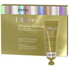 Сыворотка-вуаль для волос Estel Professional Otium Miracle Revive 5x23 мл